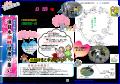 平成31年3月24日道目木湖畔健康の集い(平成31年3月24日道目木湖畔健康の集い開催します)